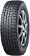 Зимняя шина Dunlop Winter Maxx WM02 195/65R15 91T -
