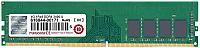 Оперативная память DDR4 Transcend JM2400HLH-4G -