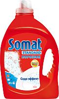Порошок для посудомоечных машин Somat Standard С эффектом соды (2.5кг) -