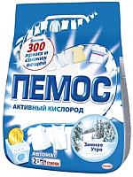 Стиральный порошок Пемос Активный кислород Зимнее утро (2кг) -
