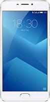 Смартфон Meizu M5 Note 32Gb (серебристый/белый) -