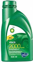 Моторное масло BP Visco 2000 15W40 A3/B3 / 4668390060 (1л) -