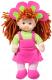Кукла Simba Маленькая Долли 105017262 -