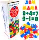 Развивающая игрушка Magneticus Буквы. Цифры. Знаки / OBU-003 -