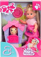 Кукла с аксессуарами Simba Эви с песиком и домиком 105735867 -