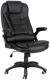 Кресло офисное Calviano Veroni 309 (черный) -