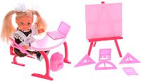 Кукла с аксессуарами Simba Эви Школьница 105739124 -