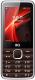 Мобильный телефон BQ Energy XL BQ-2806 (коричневый) -