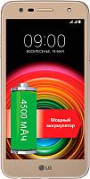 Смартфон LG X Power 2 / M320 (золото) -