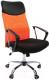Кресло офисное Chairman 610 (15-21 черный/TW оранжевый) -