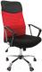 Кресло офисное Chairman 610 (15-21 черный/TW красный) -