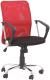 Кресло офисное Halmar Tony (красный) -