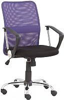 Кресло офисное Halmar Tony (фиолетовый) -