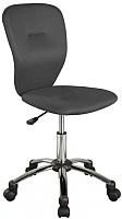 Кресло офисное Signal Q-037 (черный) -