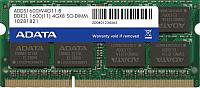 Оперативная память DDR3L A-data ADDS1600W4G11-B -