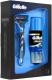 Подарочный набор Gillette Mach3 + Extra Comfort (станок + кассета + гель д/бритья) -