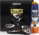 Подарочный набор Gillette Fusion ProShield + Active Sport (станок+кассета+гель д/бр+чехол) -
