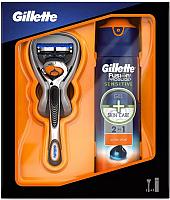 Подарочный набор Gillette Fusion ProGlide Flexball + Active Sport (станок + кассета + гель д/бритья) -