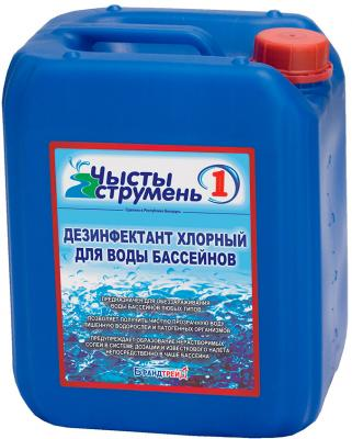 Дезинфицирующее средство для бассейна Брандтрейд ООО 1 - общий вид