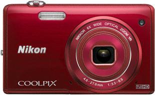 Компактный фотоаппарат Nikon Coolpix S5200 Red - вид спереди