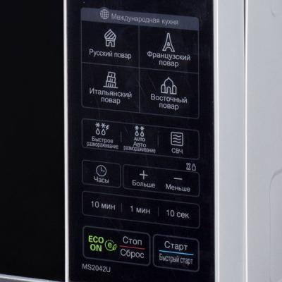Микроволновая печь LG MS2042U - панель управления