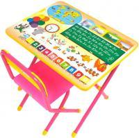 Стол+стул Дэми №1 Глобус (розовый) -