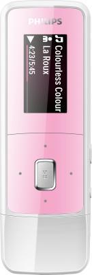 USB-плеер Philips GoGEAR Mix 2Gb (SA3MXX02P/97) - общий вид