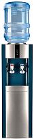 Кулер для воды Ecotronic V21-LN (морская волна) -