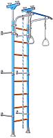 Детский спортивный комплекс Wallbarz Family ДСКМ-2-8.11.Г1.410.01-56 -