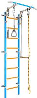 Детский спортивный комплекс Wallbarz Joy ДСКМ-2С-8.11.Г1.410.07-24 -