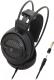 Наушники Audio-Technica ATH-AVA400 -