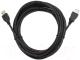 Кабель USB Cablexpert CCP-USB2-AMAF-15C (4.5м) -