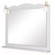 Зеркало для ванной Аква Родос Классик 100 (с подсветкой, белый) -