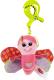 Развивающая игрушка Tiny Love Бабочка Мэри / 1107700458 (428) -