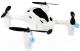 Радиоуправляемая игрушка Hubsan Квадрокоптер X4 H107D+ -