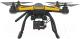 Радиоуправляемая игрушка Hubsan Квадрокоптер X4 H109S Standard Edition -