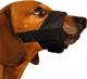 Намордник для собак Дарэлл №7 / 055207 (черный) -