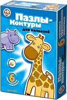 Развивающая игрушка Десятое королевство Контурные пазлы. Африканские животные / 01295 -