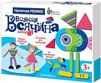 Развивающая игрушка Десятое королевство Магнитная мозаика. Всякая всячина 1 / 01760 -