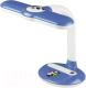 Лампа ЭРА NL-252-G23-11W-BU (панда синий) -