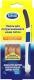 Набор для педикюра Scholl Cracked Heel Profile -