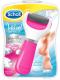 Набор для педикюра Scholl 9251043081 (розовый) -