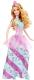 Кукла Barbie Принцесса / DHM49/DHM54 -
