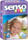 Подгузники Senso Baby Junior 5 (16шт) -