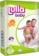 Подгузники Lulla Baby Mini (42шт) -