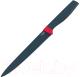 Нож Joseph Joseph Elevate 10075 -