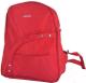Рюкзак Bellugio FF-0846 (красный) -