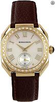 Часы женские наручные Romanson RL1208QLGWH -