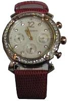 Часы женские наручные Romanson RL2636QLJWH -
