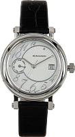 Часы женские наручные Romanson RL3221QLWWH -